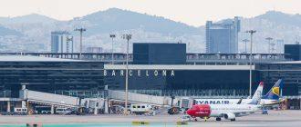 Как добраться из аэропорта El Prat в Барселоне в центр города