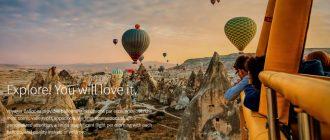 Полеты на воздушном шаре в Каппадокии - цены и отзывы