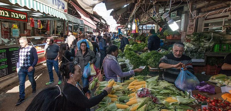 Рынок Шук Кармель Израиль