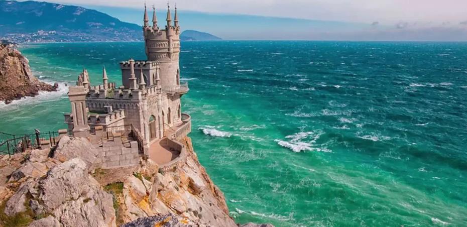 Отдых в Крыму 2020