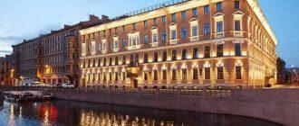 Гостиницы и отели Санкт-Петербурга