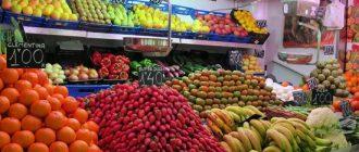 Виртуальный тур по испанскому рынку